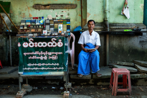U Say Thu has made rubber stamps on a Yangon street corner for the past decade.